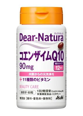 アサヒ Dear-Natura コエンザイムQ10 60粒×10個 【送料無料】【ポスト投函】