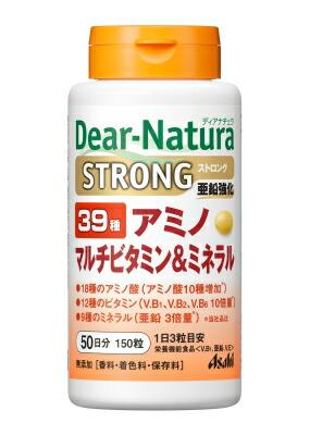 アサヒ ディアナチュラ ストロング39アミノマルチビタミン&ミネラル 150粒×10個 【送料無料】【ポスト投函】