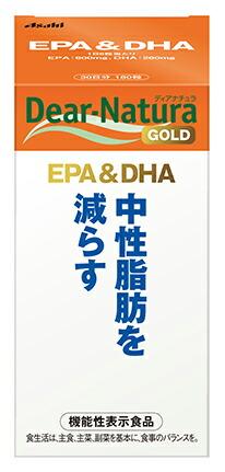 アサヒフードアンドヘルスケア ディアナチュラゴールド EPA&DHA 30日分 180粒×10個 【送料無料】【ポスト投函】