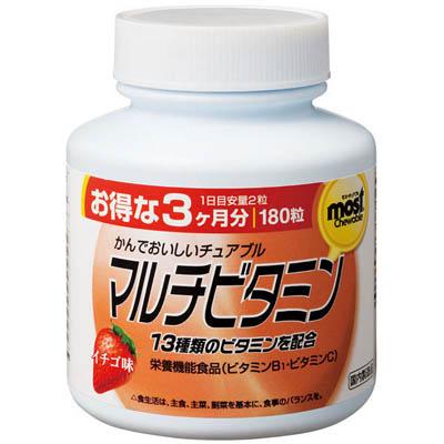 オリヒロ モストチュアブル マルチビタミン 180粒×10個 【送料無料】