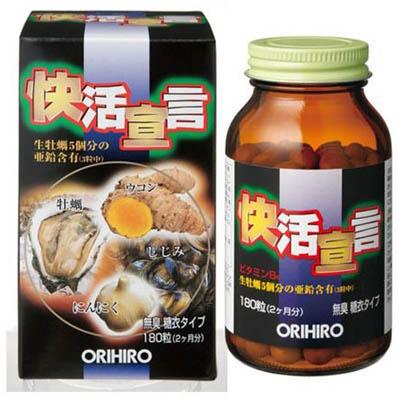 オリヒロ 快活宣言 180粒×10個  【送料無料】