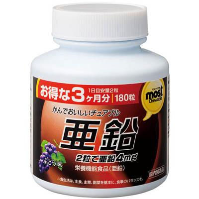 オリヒロ モストチュアブル 亜鉛 180粒×10個 【送料無料】