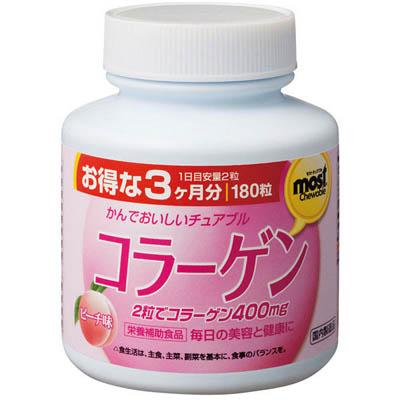 オリヒロ モストチュアブル コラーゲン 180粒×10個 【送料無料】