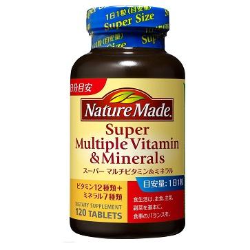 大塚製薬 ネイチャーメイドスーパーマルチビタミン&ミネラル 120粒×10個 【送料無料】