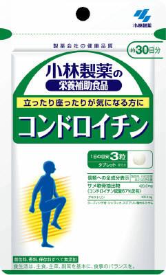 小林製薬 コンドロイチン硫酸 90粒×10個 【送料無料】【ポスト投函】