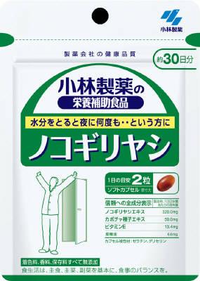 小林製薬 ノコギリヤシ 60粒×10個 【送料無料】【ポスト投函】