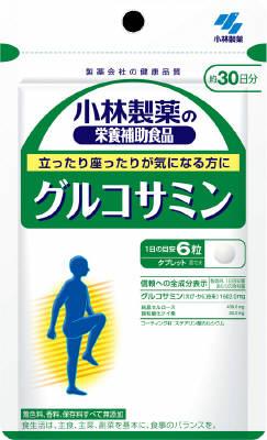 小林製薬 グルコサミン 180粒×10個 【送料無料】【ポスト投函】