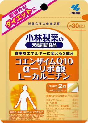 小林製薬 CoQ10αリポ酸Lカルニチン 60粒×10個 【送料無料】【ポスト投函】