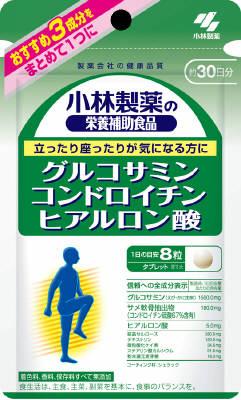 小林製薬 グルコサミンコンドロイチン硫酸ヒアルロン酸  240粒×10個 【送料無料】【ポスト投函】
