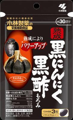 小林製薬 熟成黒にんにく黒酢もろみ 90粒×10個 【送料無料】【ポスト投函】
