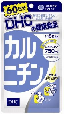 【送料無料】DHC カルニチン 60日分×5個セット【2017SS】(ゆ)