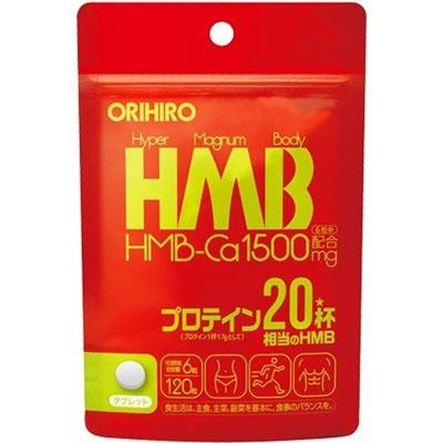 HMB×48個 【北海道・沖縄以外送料無料】【2017AW】