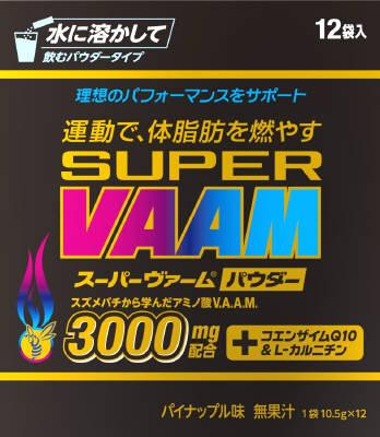 【送料無料】明治 スーパーヴァームパウダー 10.5gx12袋×5個セット【2017SS】(ゆ)