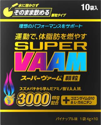 【送料無料】明治 スーパーヴァーム顆粒 4gx10袋×5個セット【2017SS】(ゆ)