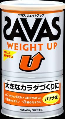 【送料無料】明治 ザバス ウェイトアップ 20食分 420g×5個セット【2017SS】(ゆ)