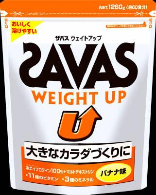 【送料無料】明治 ザバス ウェイトアップ 60食分 1260g×5個セット【2017SS】(ゆ)
