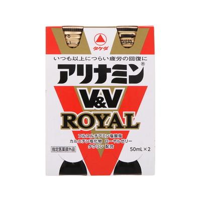 アリナミンV&Vロイヤル 50ml×2×25個 【北海道・沖縄以外送料無料】【2017AW】