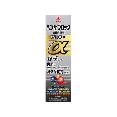 ベンザブロック滋養内服液アルファ 30mL×50個 【北海道・沖縄以外送料無料】【2017AW】