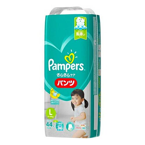 訳あり 在庫処分 PG パンパース さらさらケア 数量限定 パンツタイプ Lサイズ 44枚 ×1個 9kg-14kg T112 スーパージャンボ 安心の定価販売