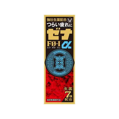 ゼナF0-α       50ml×60個 【北海道・沖縄以外送料無料】【2017AW】