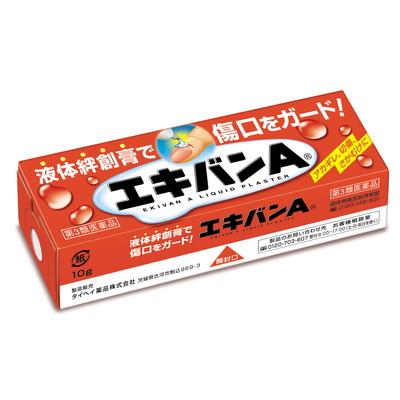 タイヘイ薬品 エキバンA 10g×300個 【北海道・沖縄以外送料無料】【2017AW】