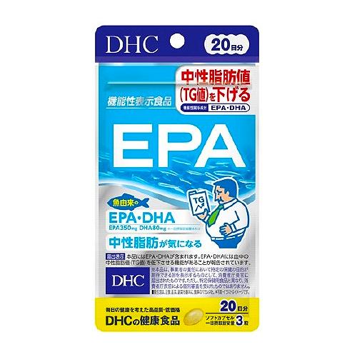 全国送料無料 DHC 定番の人気シリーズPOINT(ポイント)入荷 国際ブランド EPA 20日分 60粒 ×5個 送料無料 を下げる 機能性表示食品 TG値 ポスト投函 魚由来のEPA DHAが 中性脂肪値