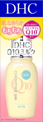 DHC DHC Q10ミルク SS 40ml×30個  【送料無料】
