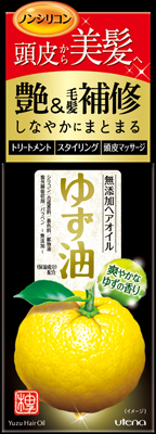 ウテナ ゆず油 無添加ヘアオイル 60ml×36個  【送料無料】