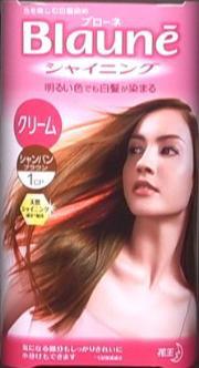 花王 ブローネ シャイニングヘアカラークリーム 1CP 1組×24個  【送料無料】