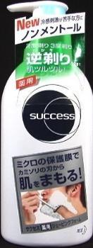 花王 サクセス 薬用シェービングフォーム ノンメントール 250g×24個  【送料無料】