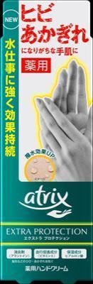花王 アトリックス エクストラプロテクション チューブ 70g×24個  【送料無料】
