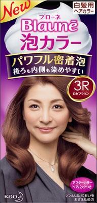 花王 ブローネ泡カラー 3R ロゼブラウン 1組×24個  【送料無料】