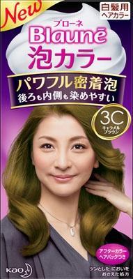 花王 ブローネ泡カラー 3C キャメルブラウン 1組×24個  【送料無料】