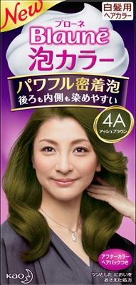 花王 ブローネ泡カラー 4A アッシュブラウン 1組×24個  【送料無料】