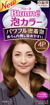 花王 ブローネ泡カラー 4P ピュアブラウン 1組×24個  【送料無料】