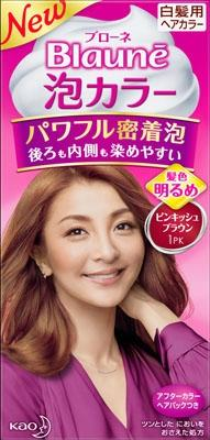 花王 ブローネ泡カラー 1PK ピンキッシュブラウン 1組×24個  【送料無料】