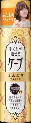 花王 手ぐしが通せるケープ ふんわりスタイル 無香料 42g×48個  【送料無料】