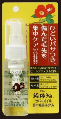 黒ばら本舗 純椿油 ツバキオイル 集中補修美容液 50ml×48個  【送料無料】