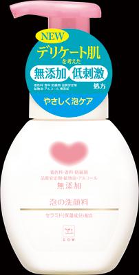 牛乳石鹸 カウブランド 無添加 泡の洗顔料 200ml×24個  【送料無料】
