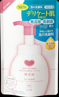 牛乳石鹸 カウブランド 無添加 泡の洗顔料 詰替 180ml×24個  【送料無料】