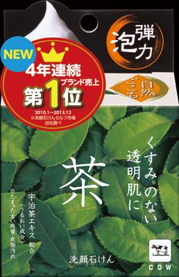 牛乳石鹸 自然ごこち 茶 洗顔石けん 80g×48個  【送料無料】