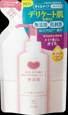 牛乳石鹸 カウブランド 無添加メイク落としオイル 替 130ml×24個  【送料無料】