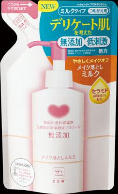 牛乳石鹸 カウブランド 無添加メイク落としミルク 替 130ml×24個  【送料無料】