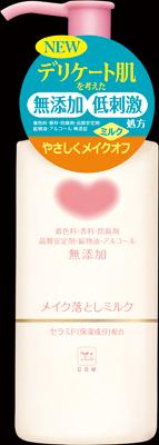 牛乳石鹸 カウブランド 無添加メイク落としミルク 150ml×24個  【送料無料】