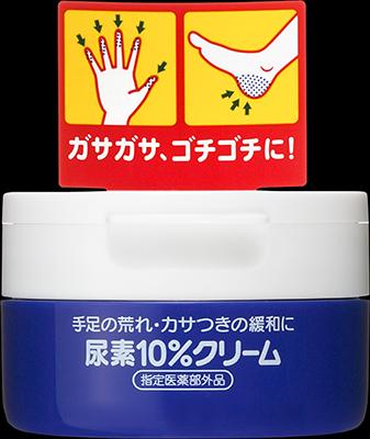資生堂 尿素 10%クリーム ジャー 100g×48個  【送料無料】