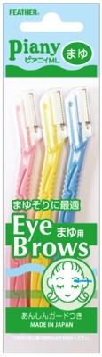 フェザー フェザー ピアニィ まゆ用 3本×288個  【送料無料】