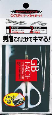 マンダム ギャツビー メンズアイブローキット 1組×36個  【送料無料】