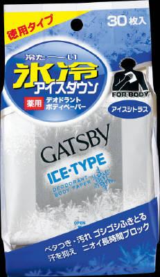 マンダム GATSBY アイスデオドラントBペーパー徳用 30枚×36個  【送料無料】