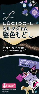【保障できる】 マンダム【送料無料】 ルシードL ミルクジャム髪色もどし Nブラック 1組×36個 1組×36個 マンダム【送料無料】, スマホケースグッズのPlus-S:1dbf5a5a --- canoncity.azurewebsites.net