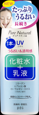 pdc ピュアナチュラル エッセンスローション UV 210ml×36個  【送料無料】